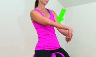 Figure 3: Stretching of the forearm