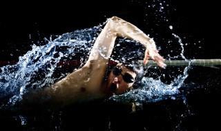 swim in the nud
