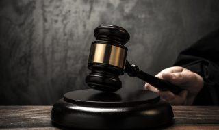 judicial reveiw