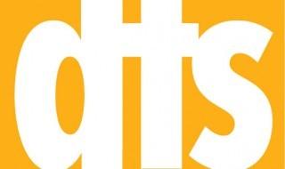 DTS16 Logo - Dates-URL-Sponsor