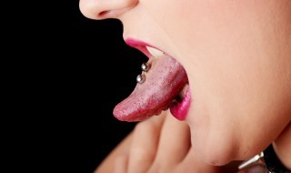 43% of people with oral piercings opt for tongue piercings